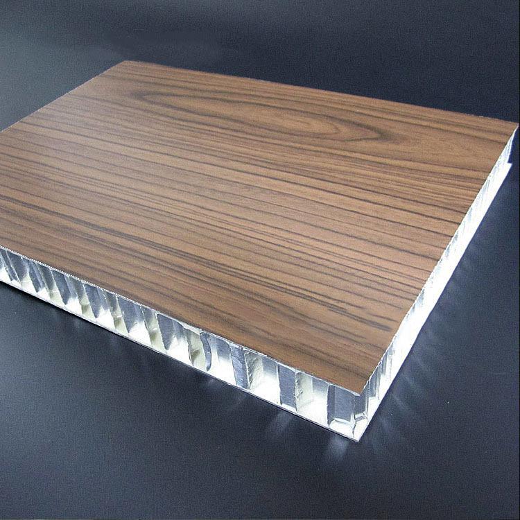 普基木纹蜂窝板9