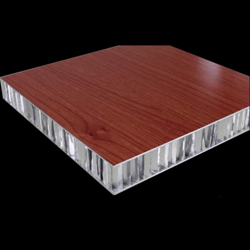 普基木纹蜂窝板8
