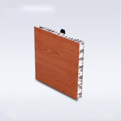 普基木纹蜂窝板7