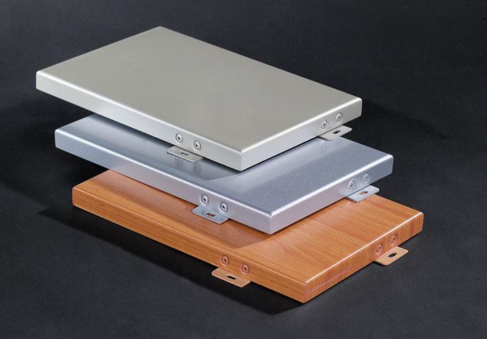 普基氟碳铝单板5