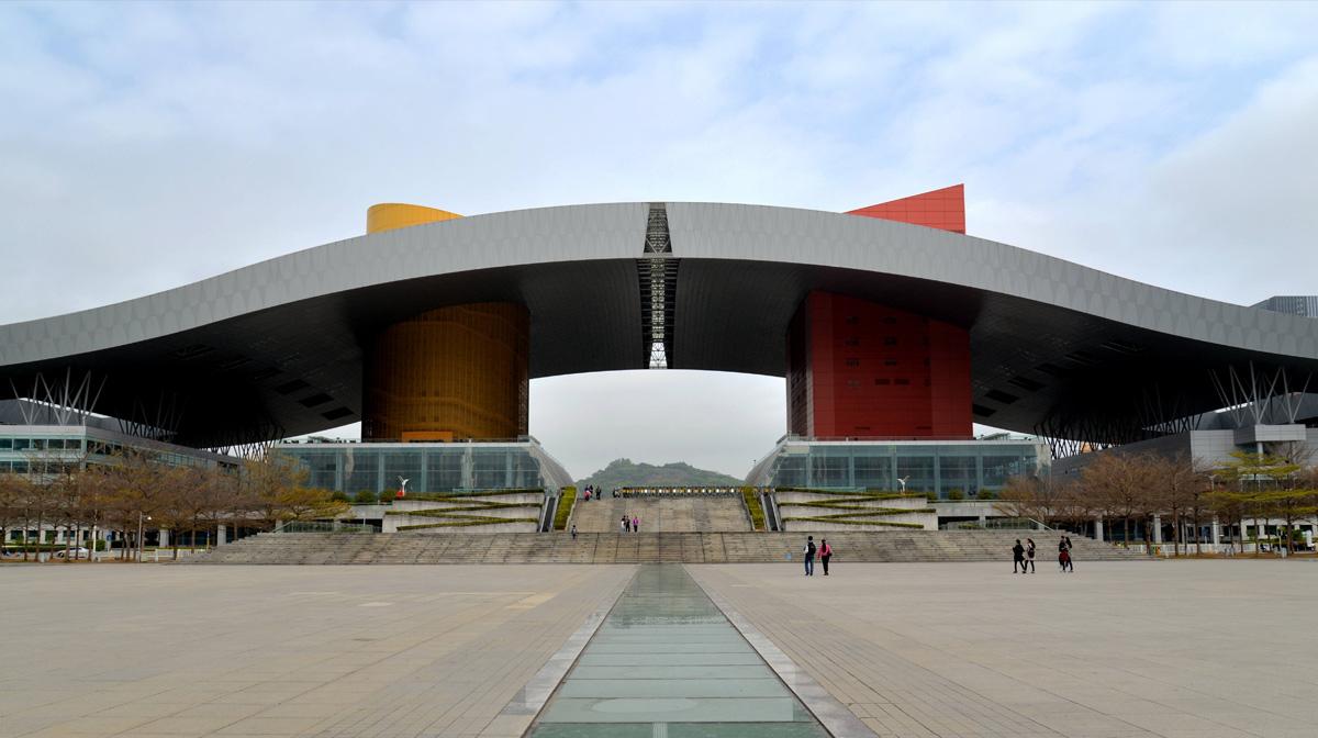 深圳文化中心